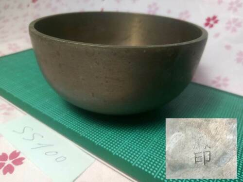 """Marked SAHARI 3.642"""" Japanese Buddhist Bell SS096 Excellent Tone with Short wave"""