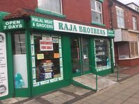 Business For Sale On Staniforth Rd Sheffield S9 Shop