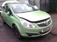 2010 Vauxhall Corsa D 1.4 16v 100 Exclusiv 5dr Auto AC green z 30m BREAKING FOR SPARES