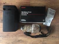 sigma 150-500mm f5-6.3 APO DG OS