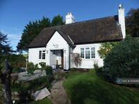 2 bedroom house in Thorncombe Lodge, Crowcombe, Taunton, TA4 (2 bed) (#1058285)