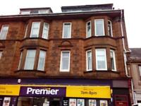 2 bedroom flat for sale -Catrine, just outside Mauchline