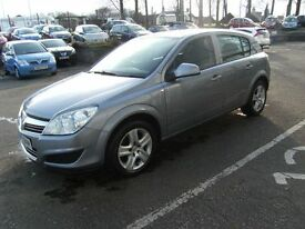 2009 59 VAUXHALL ASTRA 1.6 ACTIVE 5d 115 BHP **** GUARANTEED FINANCE