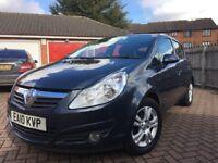 Vauxhall Corsa Energy CDTI73 EFLEX 1.3