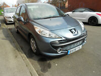 Peugeot 207 Sport 1.4 Petrol 5dr Hatchback, BX08 YSJ, Year 2008, Mileage 42132, Colour Grey