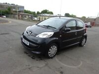 2008 PEUGEOT 107 1.0 PETROL, £20 ROAD TAX, SERVICE HISTORY, MOT TILL NEXT YEAR, HPI CLEAR, CHEAP TAX