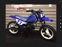 PW50 child's motorbike