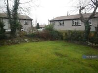 4 bedroom house in Chandos Grove, Salford, M5 (4 bed) (#912177)