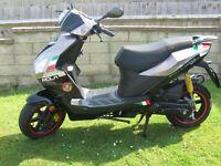 Motobi Imola rs moped
