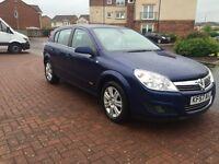 Vauxhall Astra 1.6 Design VVT 115 Design, 1 YEAR MOT,