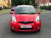 LOW INSURANCE GROUP TOYOTA YARIS TR VVTI 5 DOOR HATCHBACK 1.3 PETROL