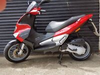 for sale gilera runnar 50cc