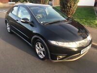 Honda Civic 1.8i-VTEC SE Hatchback 5d
