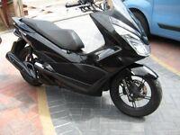 Honda Scooter PCX125 2014