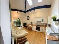 2 bedroom flat in Skelton Road, Boroughbridge , YO51 (2 bed) (#930254)