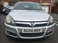 Vauxhall Astra 5dr 1.6 Manual, 1 Former Keeper, New Clutch, Drives Excellently