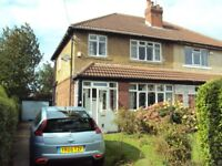 3 Bedroom Semi-Detached Property - Ideal Family Home