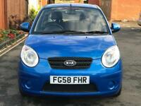 AUTOMATIC KIA PICANTO CHILL 1.1 PETROL 5 DOORS WITH LOW MILEAGE