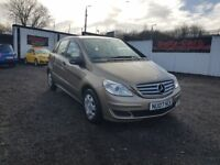 Mercedes-Benz B Class 1.5 B150 5dr / 2007 (07 reg), Hatchback / MOT MAR 2019/ PLUS WARRANTY