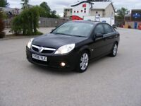 2006 VAUXHALL VECTRA 1.9 DIESEL,1 YEAR MOT-NO ADVISORY,1 OWNER,SERVICE HISTORY,LOW MILEAGE