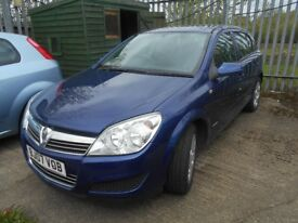 VAUXHALL ASTRA 1.6 ENERGY 5DR 2007 MODEL 82,000 MILE 9 SERVICE STAMPS,12 MONTHS MOT ON PURCHASE
