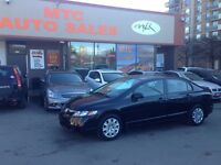 2010 Honda Civic DX - Only 49 000 KM - Great On Gas!