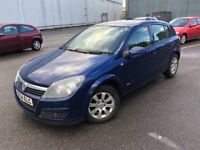 2005 VAUXHALL ASTRA 1.7L DIESEL EXCELLENT CONDITION WITH LONG MOT AND SERVICE HISTORY DRIVES GREAT