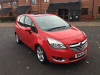 Vauxhall meriva 2014. Low mileage, mint condition