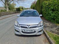 Vauxhall, ASTRA, Hatchback, 2007, Manual, 1796 (cc), 5 doors