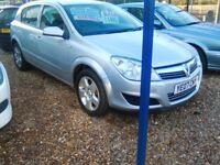 2007 Vauxhall astra 1.7 diesel 5 door hatch back 101.00 miles September MOT full service history
