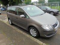 Volkswagen Touran 1.6 S 5dr (7 Seats), 2008 (58), cheap car