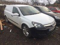 **** Vauxhall Astravan 2007 swap px car van ****