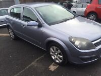 VAUXHLL ASTRA 2005 1.4 PETROL FULL YEAR MOT EXCELLENT CONDITION