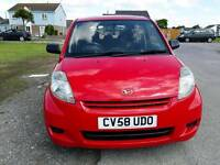 58 plate daihatsu sirion 1ltr s 5dr ( now sold )