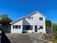 4 bedroom house in Cherry Tree Close, Lisvane, Cardiff, CF14 (4 bed) (#1121152)