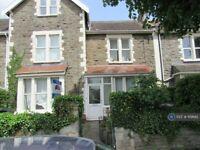 1 bedroom in North Devon Road, Bristol, BS16 (#1119685)
