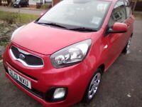 Kia, PICANTO, Hatchback, 2013, Manual, 998 (cc), 3 doors