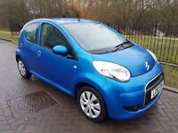 2010 Citroen C1 1.0 Letter +++£20 Road Tax +++ New MOT, Cat D