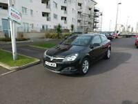 Vauxhall Astra 1.4 sxi