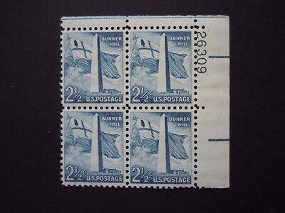1959 #1034 2 1/2c Bunker Hill Monument  Plate Block  MNH OG (2c Plate Block)