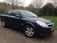 Low miles 2006 (56) Vauxhall Vectra 1.8 i VVT Exclusive Hatchback new shape cheap to run reliable