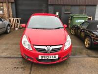 Vauxhall Corsa 1.2 Energy 5 door