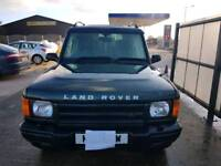 2002 discovery 2 12 months MOT fully loaded