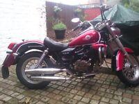 125cc motorbike/cruiser