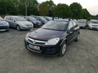Astra Life 1.6L 5DR 2008 long mot service history excellent condition