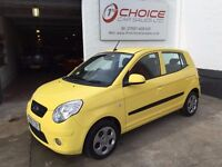 KIA Picanto2 1.1 5dr ** £20 YEAR TAX ** SEPTEMBER 2017 MOT ** 1 OWNER **