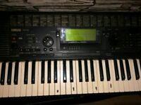 Yamaha prs 520