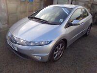 2006 Honda Civic i-VTEC EX 1.8 Petrol 5 Door Silver FSH Low Miles 12 Months MOT Warranty Available