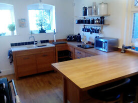 Habitat Canella free standing kitchen units