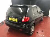 HYUNDAI GETZ 1.4 TINTED WINDOWS - FOR SALE!! GREAT RUNNER, CHEAP INSURANCE! ONLY £1649.95